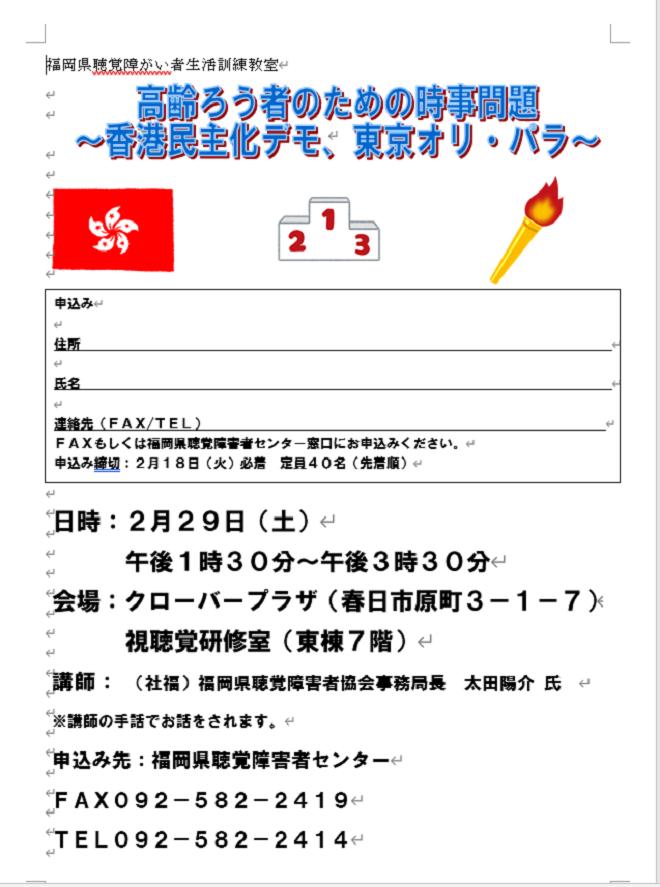 福岡 県 の コロナ ウイルス 感染 者